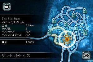 app_game_nfsu_6.jpg