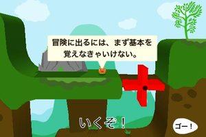 app_game_rolando2_4.jpg