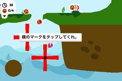 app_game_rolando_8.jpg