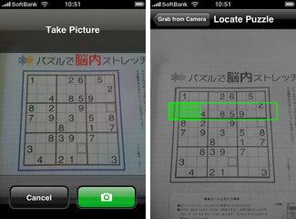 app_game_sudokugrab_3.jpg
