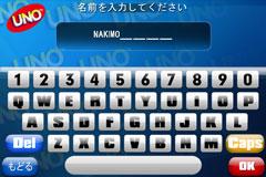 app_game_uno_1.jpg