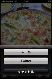 app_photo_delicam_8.jpg