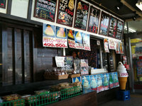 app_photo_toycamera_9.jpg