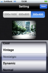 app_photo_toydigi5.jpg