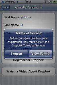 app_prod_dropbox_3.jpg