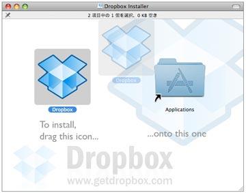 app_prod_dropbox_5.jpg