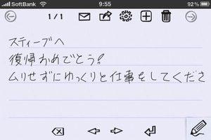 app_prod_fastfinga_5.jpg