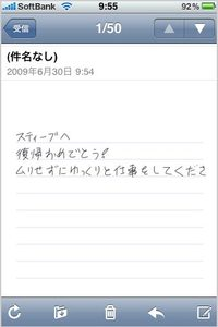 app_prod_fastfinga_6.jpg
