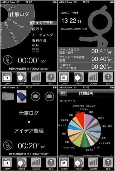app_prod_today_2.jpg