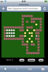 app_puzzle_sokoban2.png