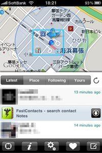 app_sns_twittori_2.jpg