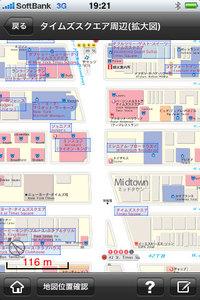 app_travel_arukikata_7.jpg
