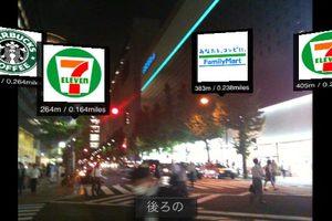 app_travel_tokyounderground_12.jpg