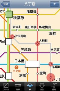 app_travel_tokyounderground_3.jpg