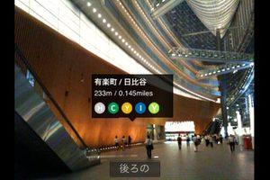 app_travel_tokyounderground_6.jpg