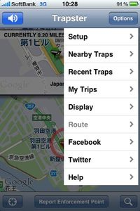 app_travel_trapster_5.jpg