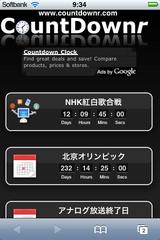 app_util_contdownr_1.png