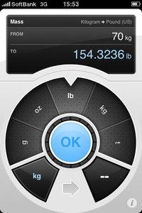 app_util_convertmini_1.jpg
