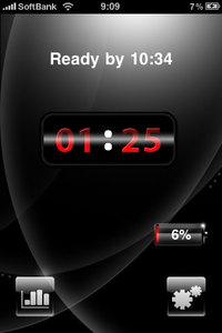 app_util_iamcharged_2.jpg