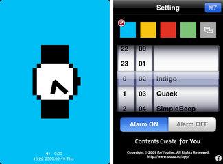 app_util_iconclock_1.jpg