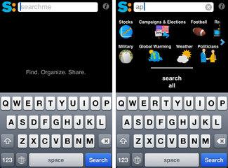 app_util_searchme_1.jpg