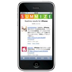app_util_summize_0.jpg