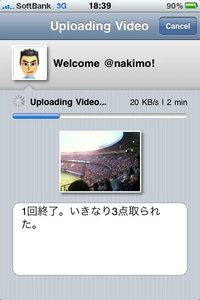 app_utl_twitvid_7.jpg