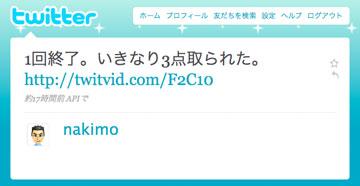 app_utl_twitvid_9.jpg
