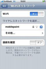 bbmobile_free_4.jpg