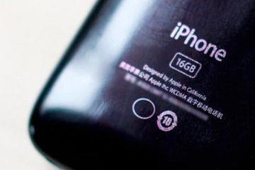 chinese_iphone_0.jpg
