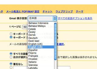 gmail_task_4.jpg