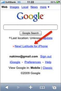 google_lattitude_2.jpg