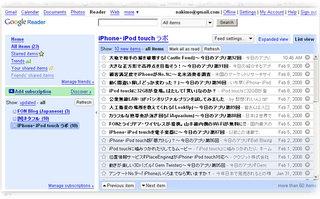 google_reader.jpg