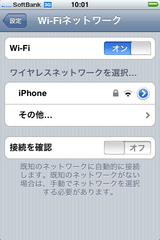 iPhone 571.png