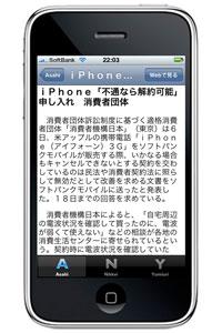 jpnewspaper_0.jpg