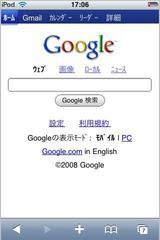 new_google_2.JPG