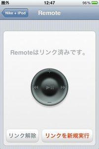 nike_remote_9.jpg