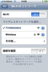 onseg_battery_12.jpg