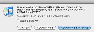 os30_release_8.jpg