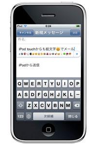 touch_emoji_1.jpg