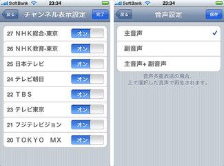 tv_battery_update_3.jpg