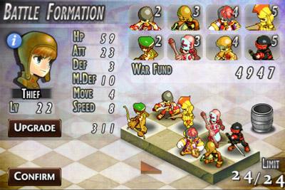 app_sale_2010-09-01.jpg