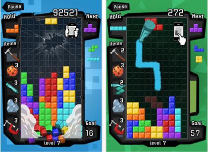 app_sale_2010-11-23.jpg