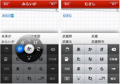 app_sale_2011-01-23.jpg