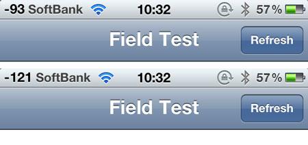 ios41_field_test_mode_3.jpg