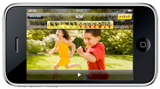 iphone_hd_video_0.jpg
