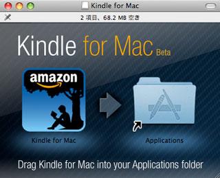 kindle_for_ipad_1.jpg