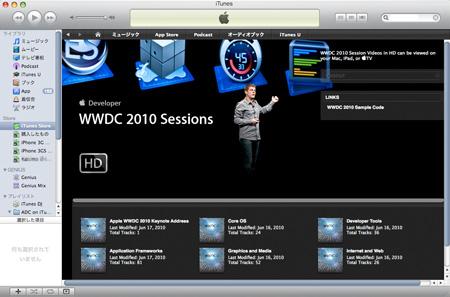wwdc_sessions_0.jpg
