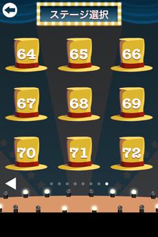app_game_chopwire_9.jpg