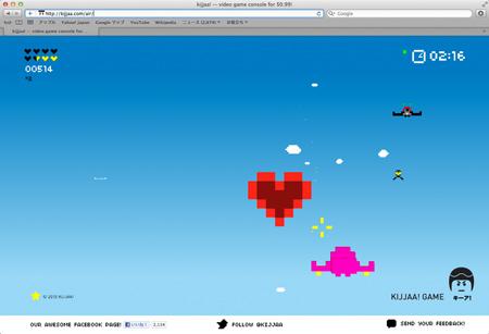 app_game_kijjaa_7.jpg